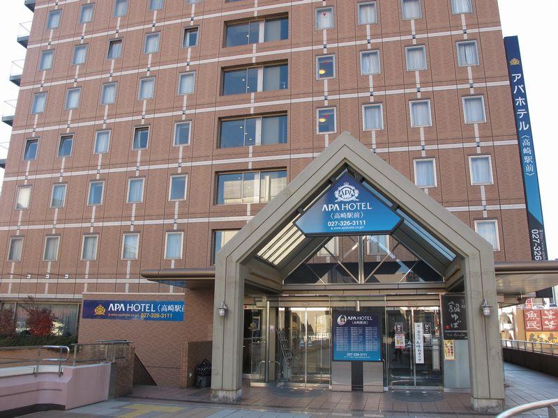 首都圏から北陸方面に向かう時の前泊に最適な温泉付きホテル APAホテル高崎駅前
