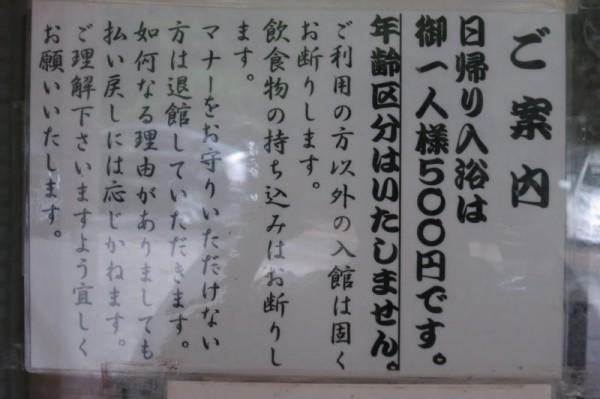 goshiki_nagano001