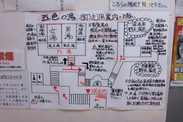 goshiki_nagano003