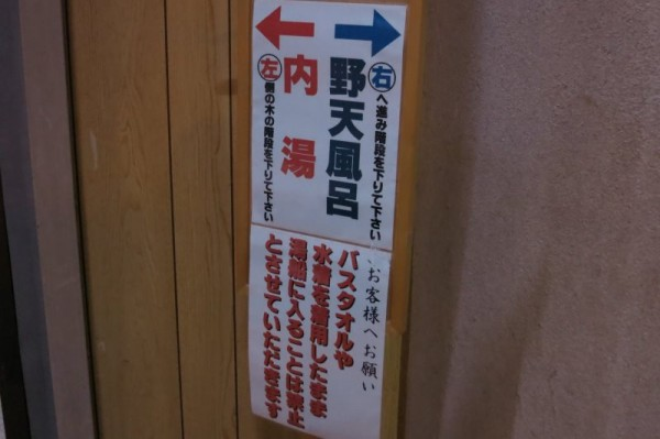 goshiki_nagano004