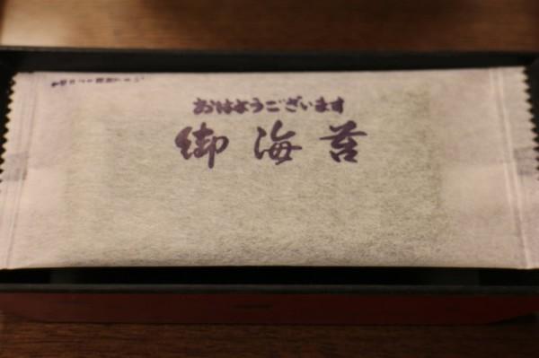 kadohan_asa010