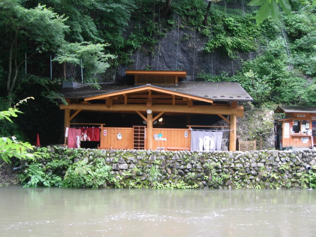 自然散策で素晴らしい景色と温泉を楽しむ!小原温泉 かつらの湯【宮城県の温泉】