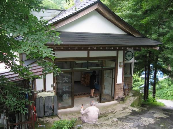 yamatokan012