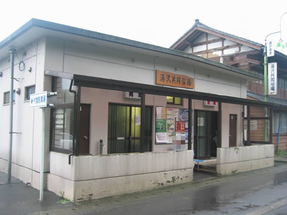 まさに普段着の温泉!湯沢温泉 湯沢共同浴場【新潟県の温泉】