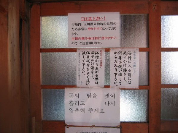 tamagawasoyo011