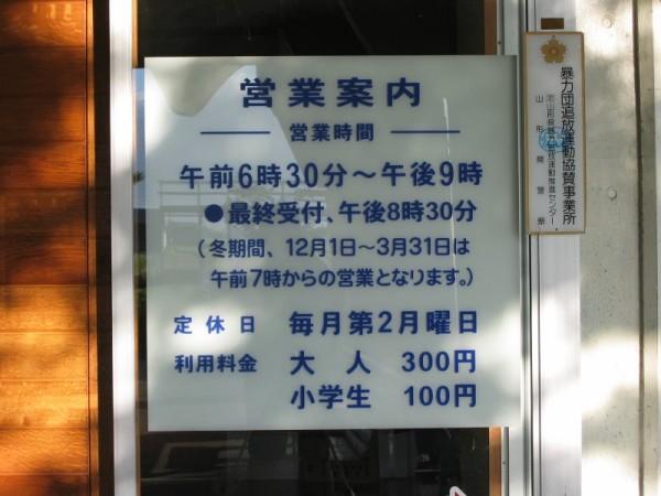 yupia002
