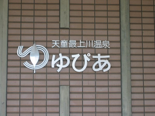 yupia003