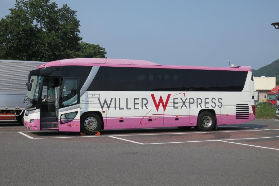 東京から仙台まで片道380円 往復760円の高速バスで1泊2日の弾丸ツアーに行ってきました。