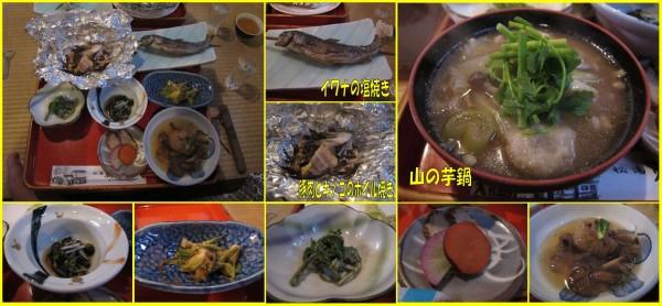 tsuru_dinner