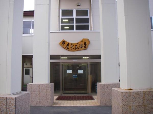 furoufushi008