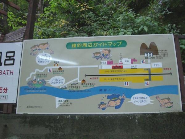 tsurigane022