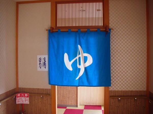 IMGP2458_yu