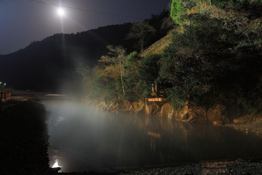 冬季限定の川の混浴露天風呂に入る!川湯温泉 仙人風呂【和歌山県の温泉】