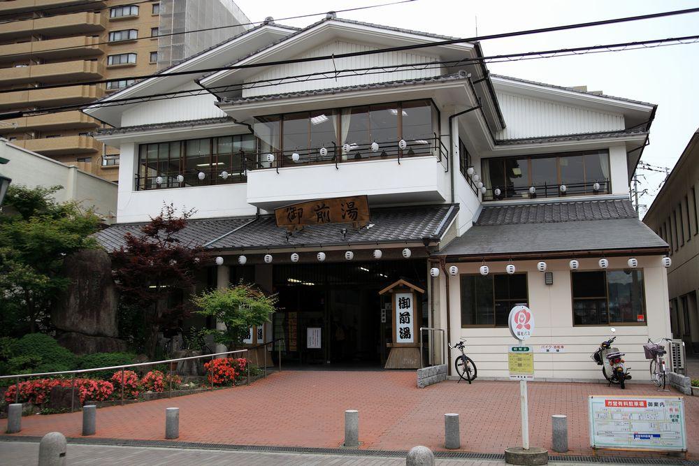 博多の奥座敷で格安で入れる日帰り温泉のはしご!二日市温泉「博多湯」と「御前湯」【福岡県の温泉】
