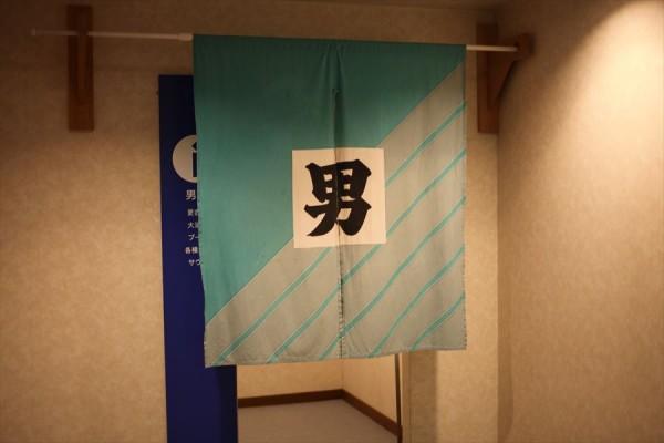 ashizuri007