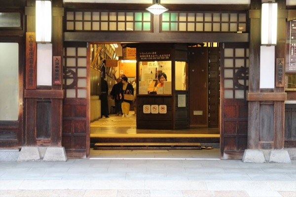 dougo_honkan022