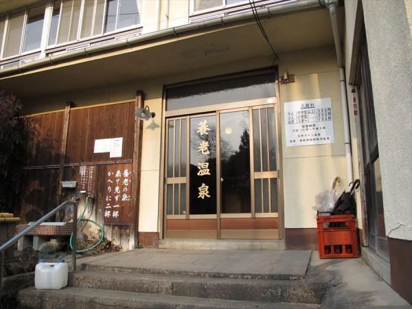 hiroshimayourou005