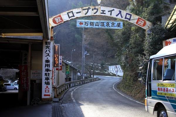 ishiduchi001