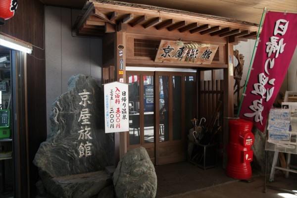 ishiduchi007