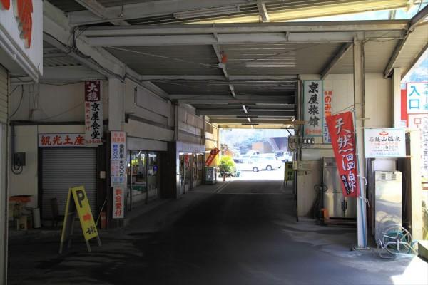 ishiduchi008