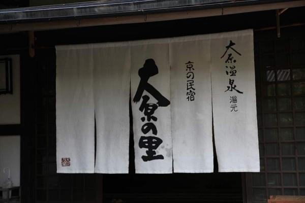 ooharanosato018
