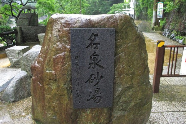 sunayu002