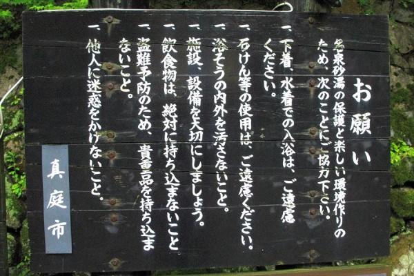sunayu007