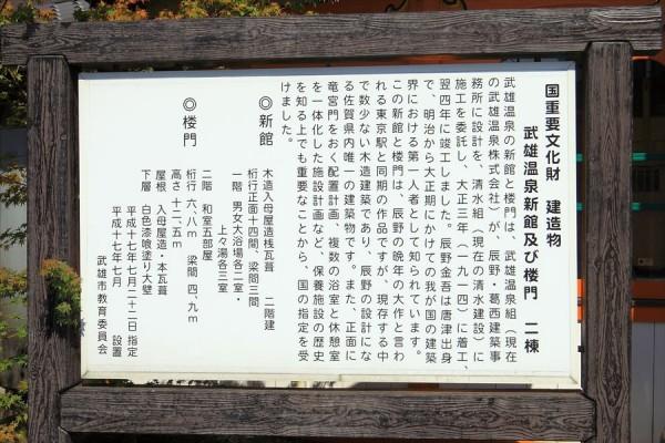 takeo006
