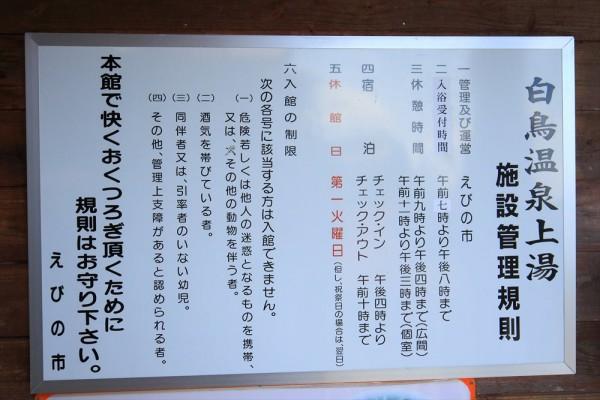 shiratori013