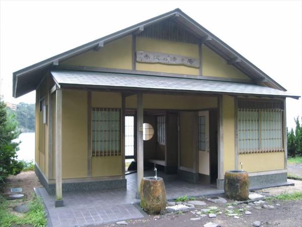 akazawa008