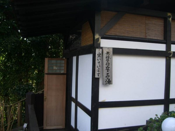 fujiyoshi026