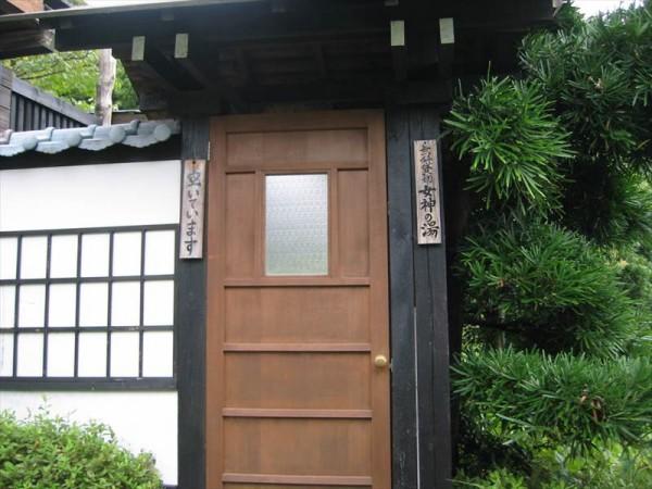 fujiyoshi044