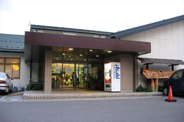 nonbiri-onsen018
