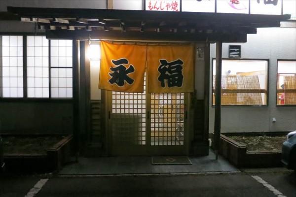 yamizo007