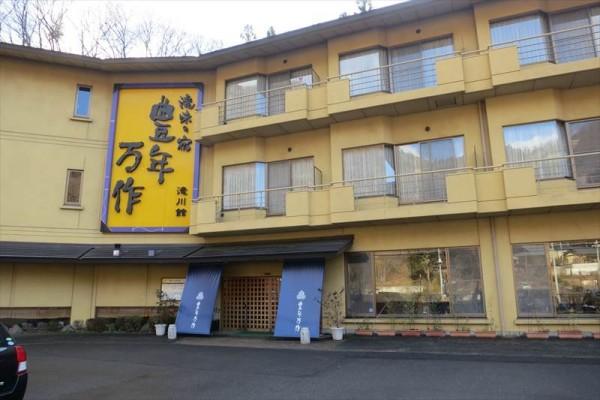 yamizo014