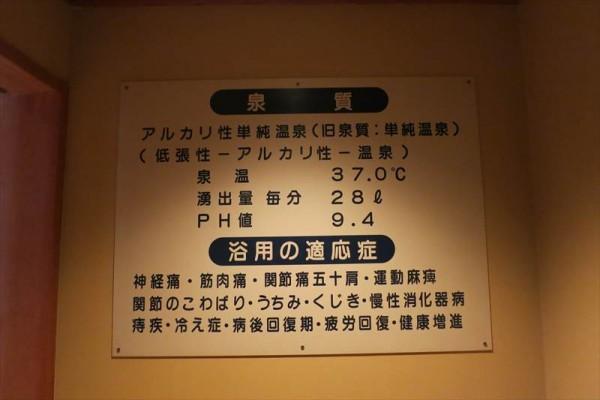 yamizo021
