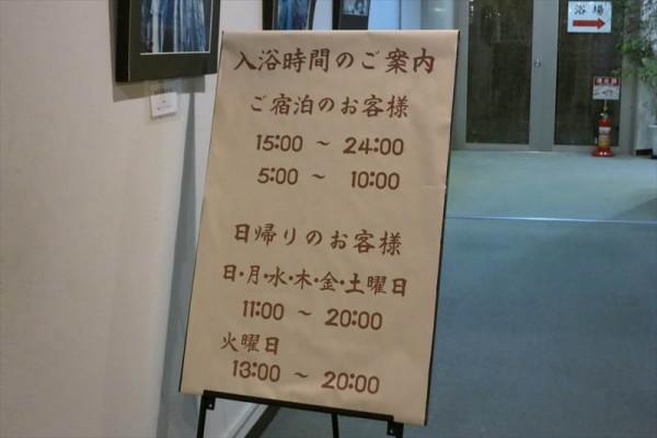 yamizo027