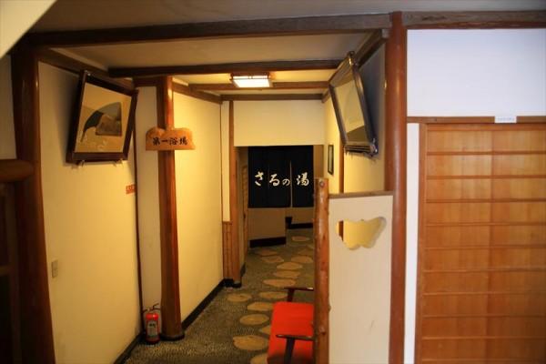 会津東山温泉 向瀧 さるの湯 入り口