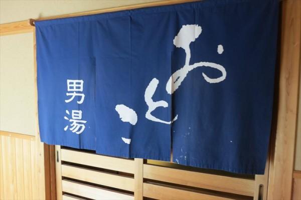 ookawaso005