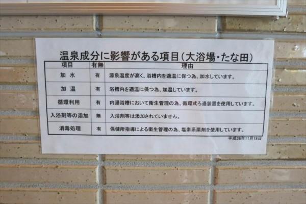 ookawaso011