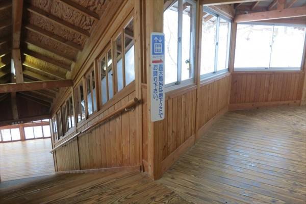 ookawaso018