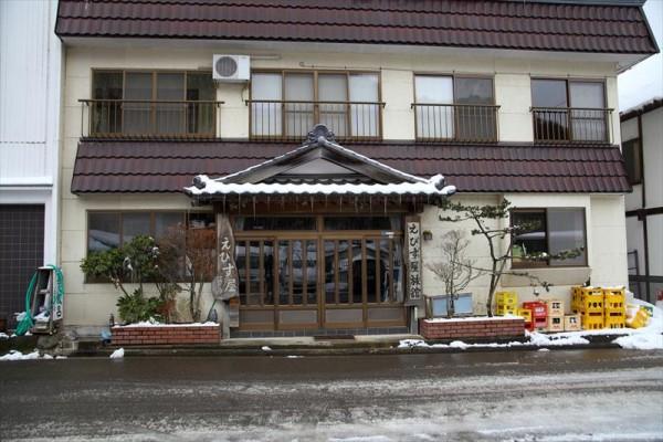 yunokami-ebisu005