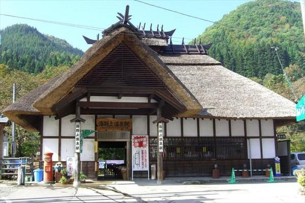 yunokami001