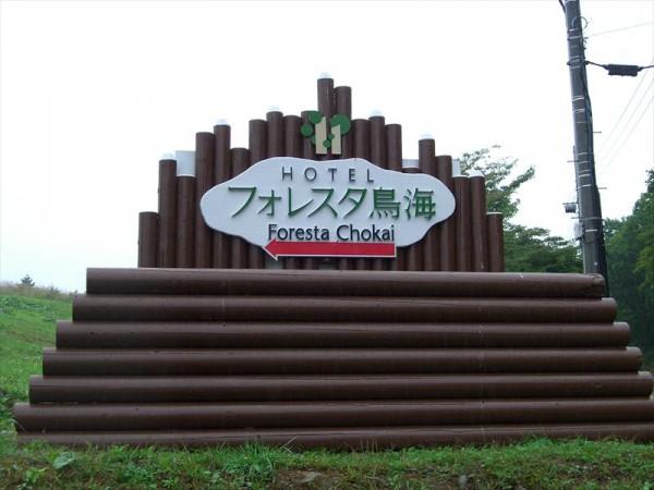 chokai010