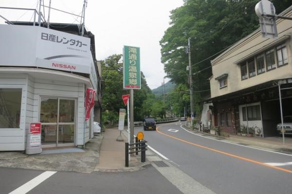 箱根湯元 国道1号線沿い