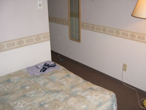 三谷温泉 蒲郡ホテル