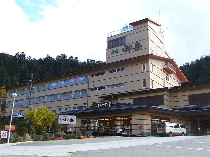 濁河温泉 旅館 御岳