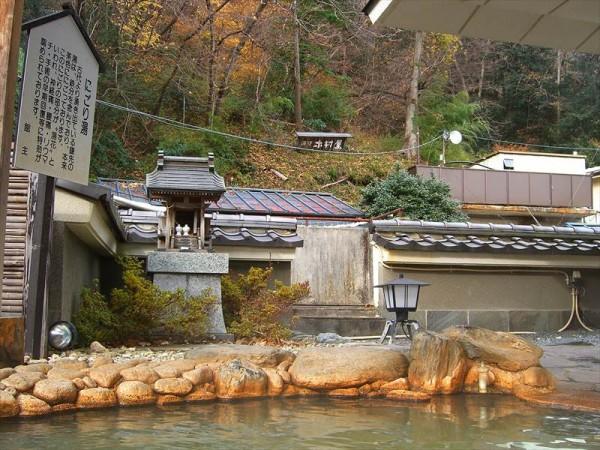 鎌先温泉 にごり湯の宿 湯守 木村屋
