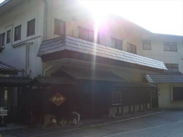 中川温泉 信玄館