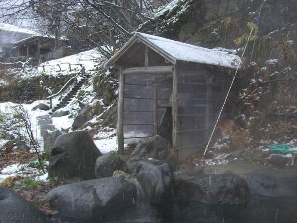秋ノ宮温泉郷 鷹の湯温泉